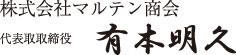 signature_ceo